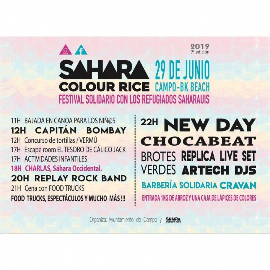 Sahara Colour Rice